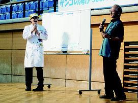 さかなクンと琉大の土屋名誉教授によるシンポが行われた=22日午前、市総合体育館