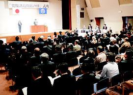 石垣市主催の尖閣諸島開拓の日式典が開かれた=14日、市民会館中ホール