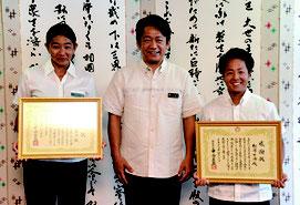 中山市長(中央)が小島さん(左)と松浦さん(右)に感謝状を贈呈した=18日、市長室