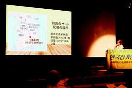 「沖縄にキャンドル・パワー沖韓連帯集会」が開かれた=13日、県立博物館・美術館