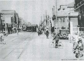 大正9年ごろの大分市の中心街(電車通り)