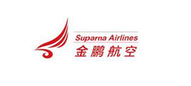 The Suparna Logo will replace the Yangtze brand