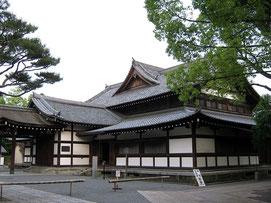 Butokuden, Kyoto. Foto(CC): Mariemon/ Wikipedia commons