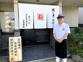 特報:ミシュランガイド愛知・岐阜・三重 2019 特別版 - 関西ラーメン ...