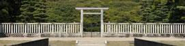 Emperor Nintoku's Tomb