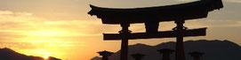 Travel: Western Japan & Taiwan