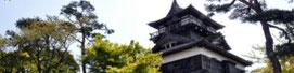 Travel: Central Japan