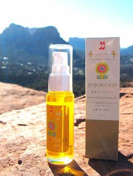 ♔ ホホゴールドの容器は高品質なホホバオイルを保つガラス瓶と化粧箱入りです。
