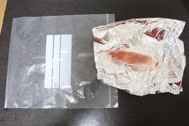 鮭ハラス解凍画像