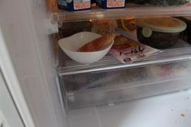 鮭ハラス冷蔵解凍画像