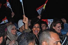 египетская революция