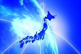 琉球神人 霊視鑑定