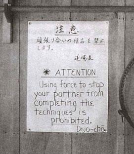 cartello posto al Dojo di Aikido di Iwama da Saito Sensei