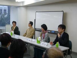 左から井出真理さん、さわだみきおさん、藤井香織さん、吉田努さん