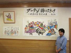 ▲「ブータン旅のスケッチ」個展開催(2012年4月〜6月)