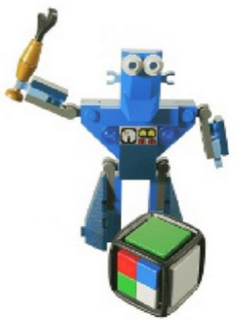 Photo from the Lego Robo Champs Game Rules