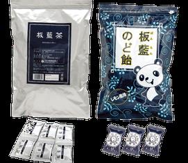 板藍茶・板藍のど飴|栄養補助食品(イスクラ産業株式会社)健康食品