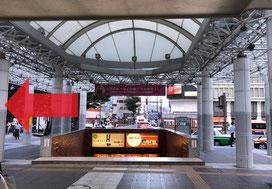福島駅東口を背に左側(北)に進みます
