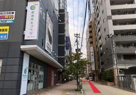 セブンイレブン福島駅東口店があるビルが会場となります。