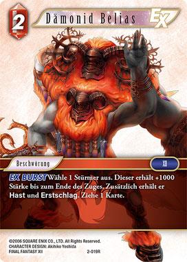 Dämonid Belias(2-019R)