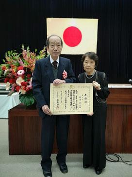 福田先生と奥様