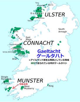 アイルランド語