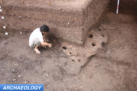 archaeology Vietnam ancient trade network