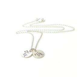 Love & Hope ♥ 925 Silber Herz handgestempelt Silberkette mit LOVE Stempelplättchen Statementkette