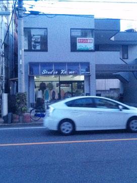 この店舗と出会ったときに撮った写真です(笑)懐かしいです☆まだテナント募集になってますね。