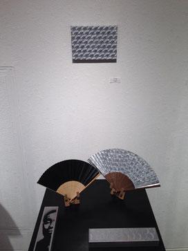 7.14-26「日本画家の扇子展PLUS」(gallery maronie/京都)