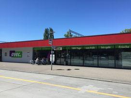 Bahnhof Amriswil 2015