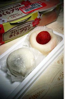 へへへ。イチゴ大福もいただいちゃった!プリンと一緒に食べたよ♪(食べ過ぎかなぁ)