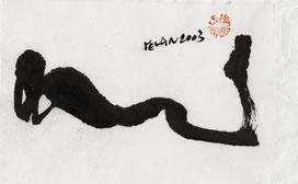 人.4 MAN 4  32X38CM 纸本水墨  INK ON PAPER 2003