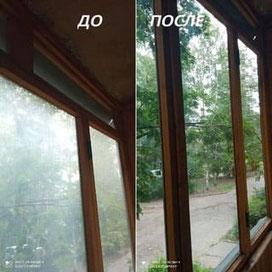 myt'yo-okon-na-balkone-s-derevyannymi-ramami