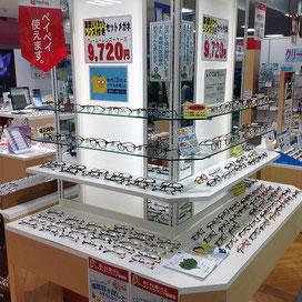 薄型レンズ付き9,720円~