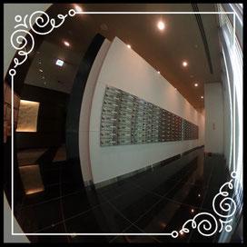 共用部/郵便受け↓パノラマで内覧体験できます。↓D'グラフォート札幌ステーションタワー