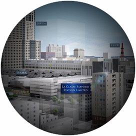 060-0807 北海道札幌市北区北7条西5丁目6-3ラ・クラッセ札幌ステーションリミテッド-LaClasseSapporoStationLimited