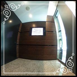 共用部/インフォメーションモニター↓パノラマで内覧体験できます。↓D'グラフォート札幌ステーションタワー