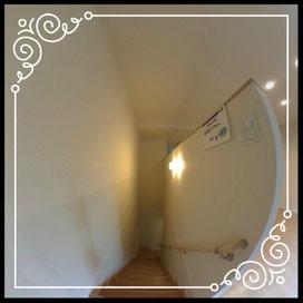 階段②↓360°画像によるバーチャル内覧はこちら。↓ANIMATO102号室