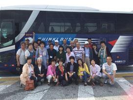 おもてなしバス旅行