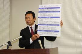 平井竜一の4期目出馬会見で財政危機脱出を宣言