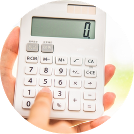 0円と表示されている電卓の写真
