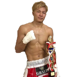 キックボクシング 湘南格闘クラブ 林京平