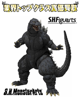 フィギュア 宅配買取 出張買取 フィギュアアーツ S.H.MonsterArts S.H.Figuarts