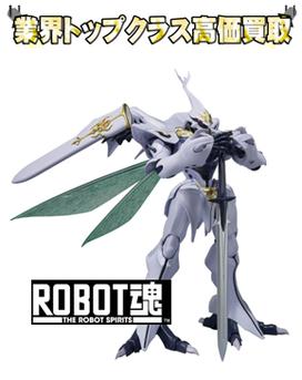 フィギュア 宅配買取 出張買取 ROBOT魂 ロボット魂