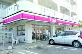 石垣市内の全店が閉店するココストア=19日、ココストア石垣真喜良店