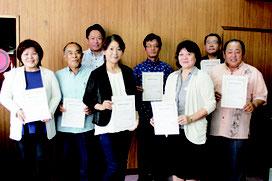 中山市長から農業者らに認定書が手渡された=30日、市役所庁議室