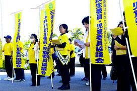 民生委員・児童委員活動強化週間の出発式が開かれた=11日、石垣市健康福祉センター前