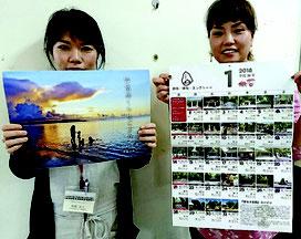 楽しくてためになると好評の「竹富島くらしごよみカレンダー」