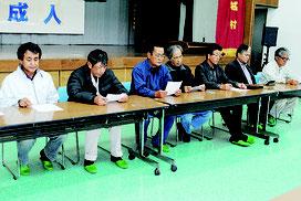 中山市長と防衛省への抗議声明を発表する4地区の公民館長ら=9日午後、川原公民館
